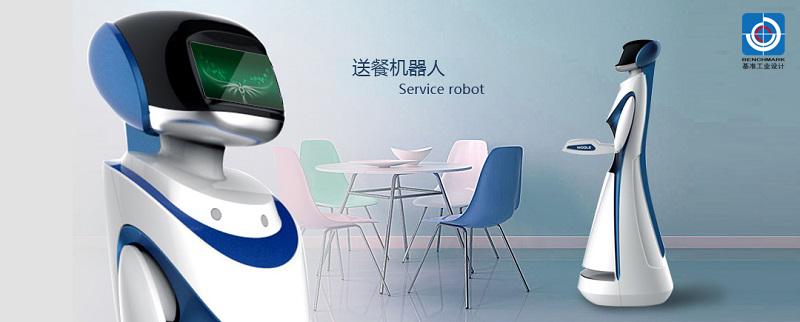 肌理细腻骨肉匀—美女机器人来了-基准工业设计_智能